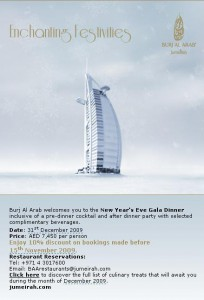 burj new year eve party